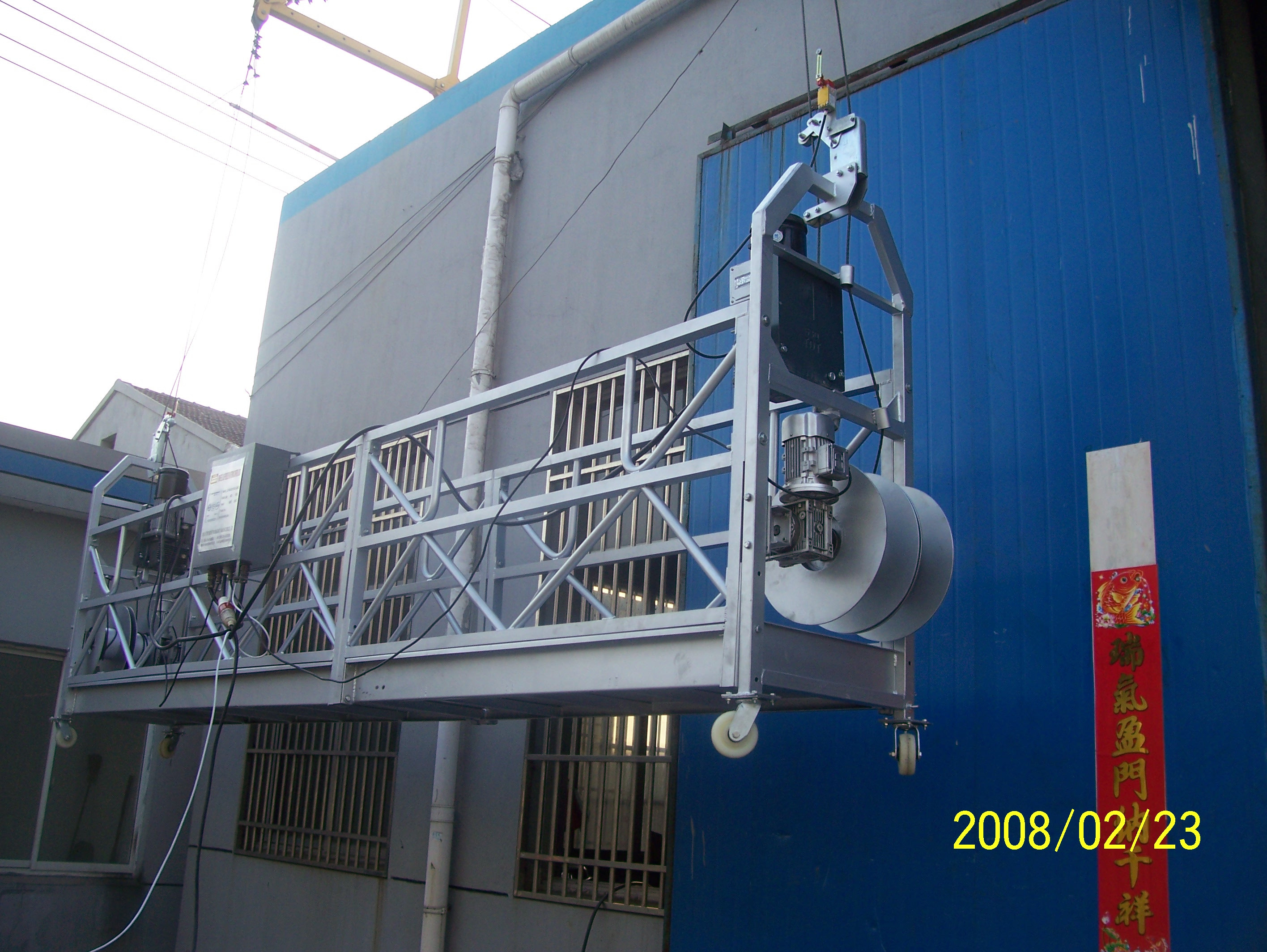 Personalized Construction Steel Rope Suspended Aerial Work Platform For Construction